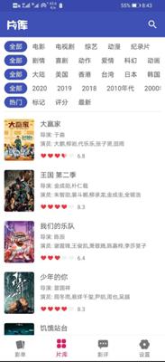 老子追剧app下载