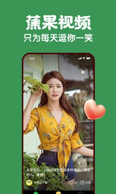 探花视频app下载安装
