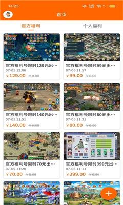 游民沙盒交易下载安卓版