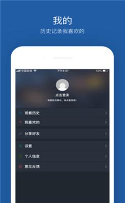 福利聚合app绿巨人
