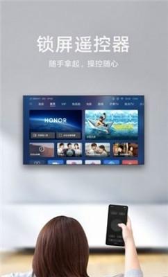 华为畅连通话单独app