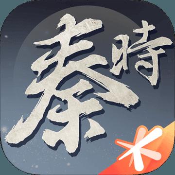 秦时明月世界菜谱制作方法介绍