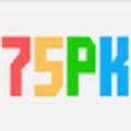75pk游戏盒子
