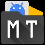 MT管理器下载中文版
