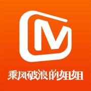 芒果tv免费领取vip