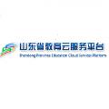 山东省教育云服务平台登录