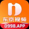 东京视频下载app下载安装4