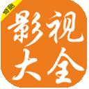 奇葩影院app最新版