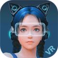 我的VR女友安卓破解版下载