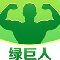 绿巨人下载汅app