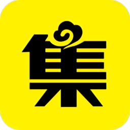集游社下载最新版