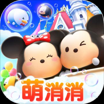 迪士尼梦之旅游戏中文版