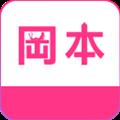 冈本视频app进入口