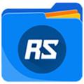 RS文件管理器汉化版