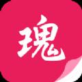 玫瑰小说app下载地址
