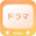 日剧控app安卓版