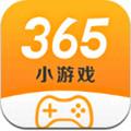 365游戏登录平台