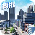 模拟创业城市游戏