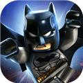 乐高蝙蝠侠免费下载