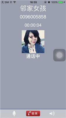 e-mobile6.5官网下载
