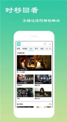 梅花视频app下载汅api