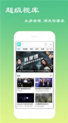 梅花视频app下载汅免费下载