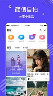 忘忧草app下载汅api免费下载在线观看