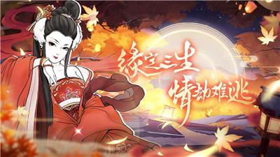 江山物语完整版下载