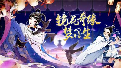 江山物语游戏下载