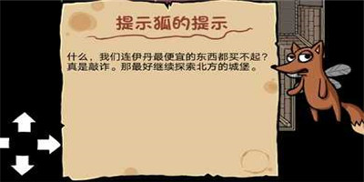 艾兰德传说中文版百度下载